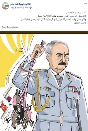 UAE FB image