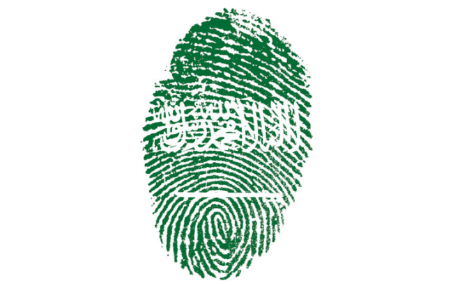 Green fingerprint with elements from Saudi flag