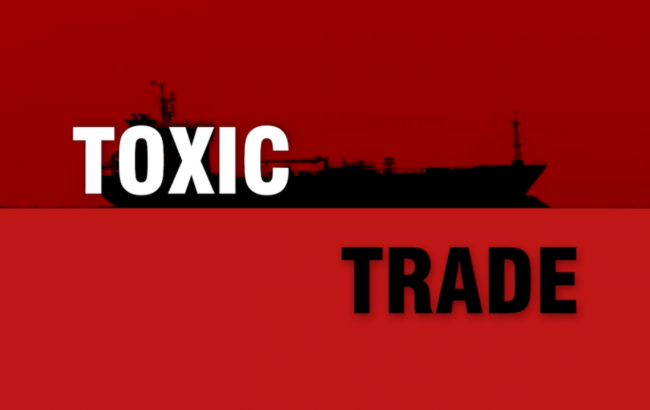 Toxic Trade written in a red background with commertial boat